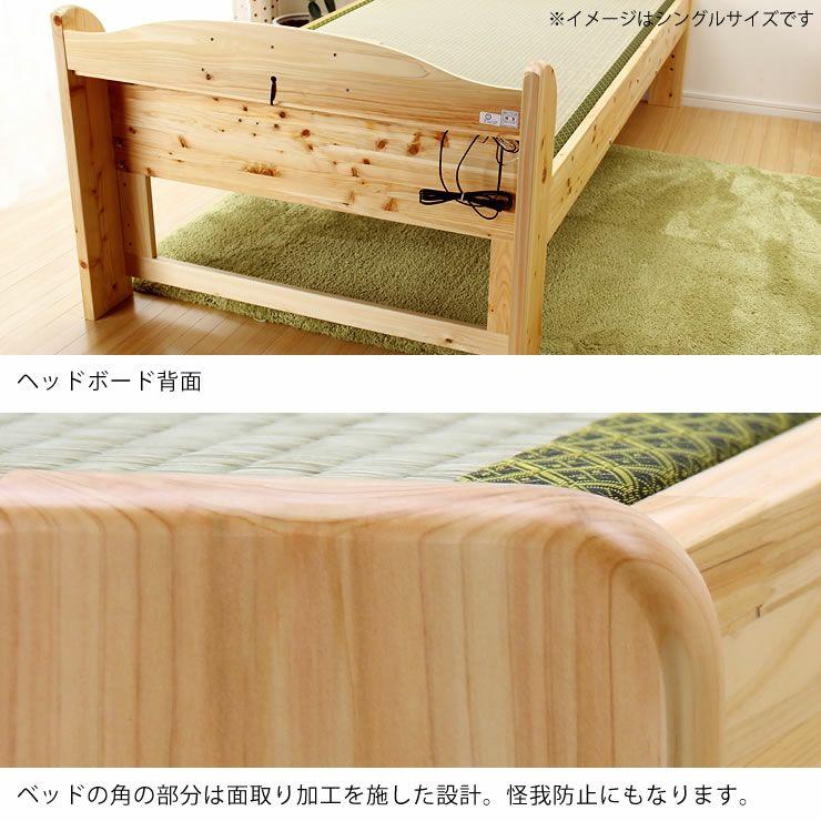 ひのき材の照明付き木製畳ベッド(キャビネットタイプ)ダブルサイズ たたみ付_詳細14