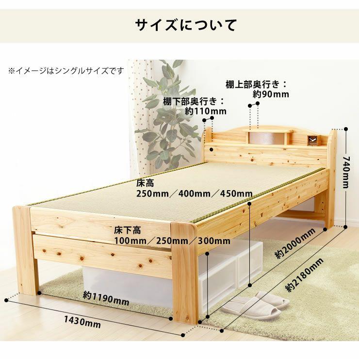 ひのき材の照明付き木製畳ベッド(キャビネットタイプ)ダブルサイズ たたみ付_詳細15