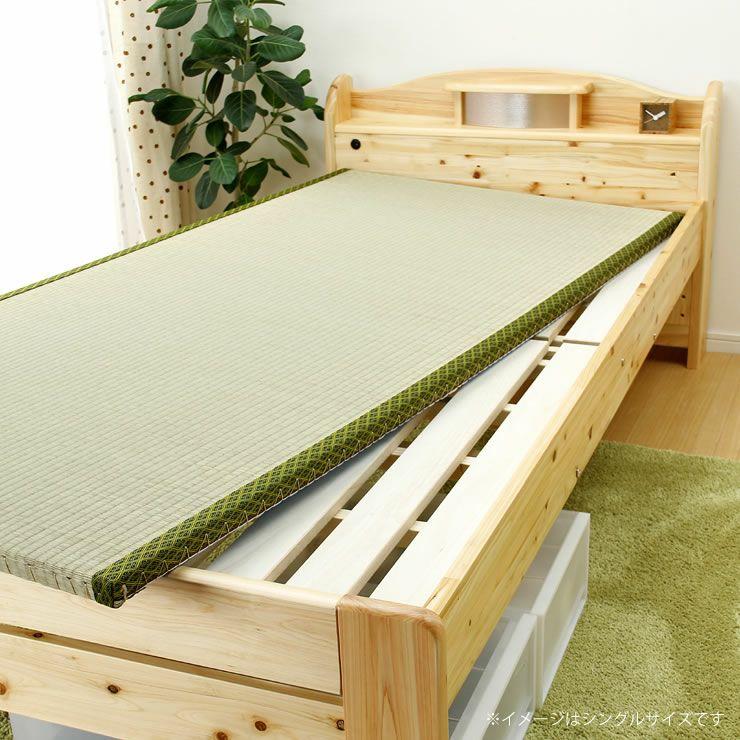 ひのき材の照明付き木製畳ベッド(キャビネットタイプ)ダブルサイズ たたみ付_詳細16