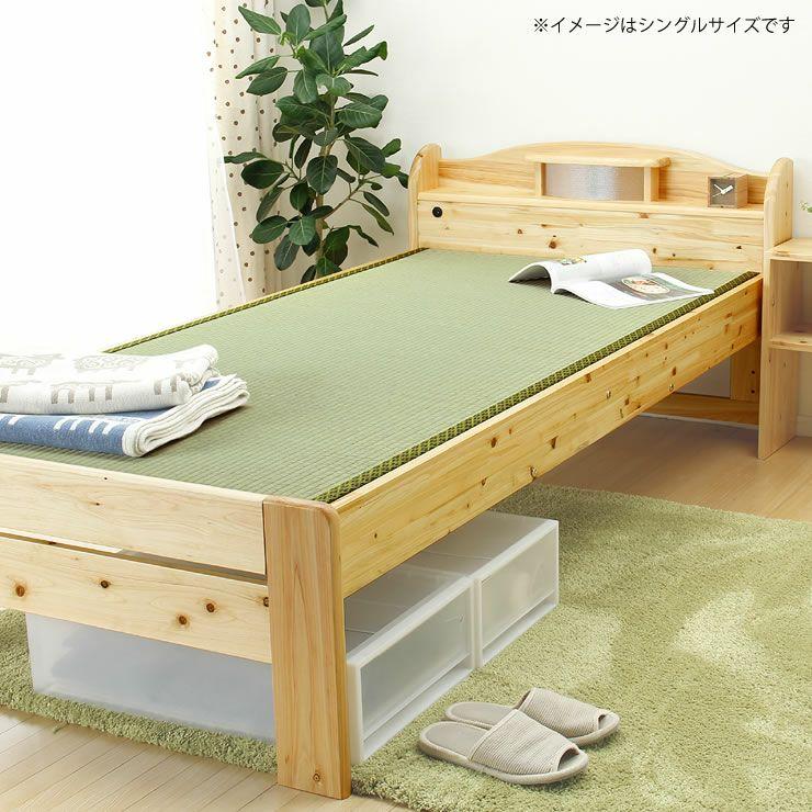 ひのき材の照明付き木製畳ベッド(キャビネットタイプ)ダブルサイズ たたみ付_詳細17