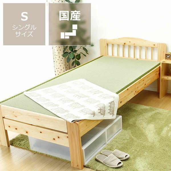 ひのき材の木製畳ベッドシングルサイズたたみ付_詳細01