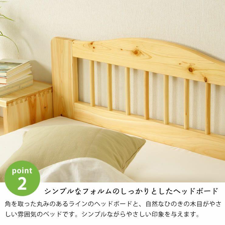 ひのき材の木製畳ベッドシングルサイズたたみ付_詳細08