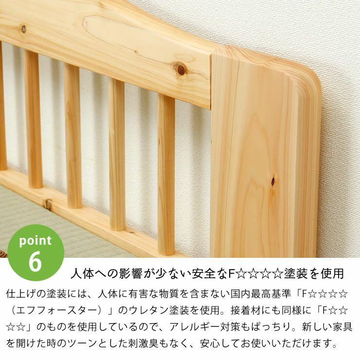ひのき材の木製畳ベッドシングルサイズたたみ付_詳細13
