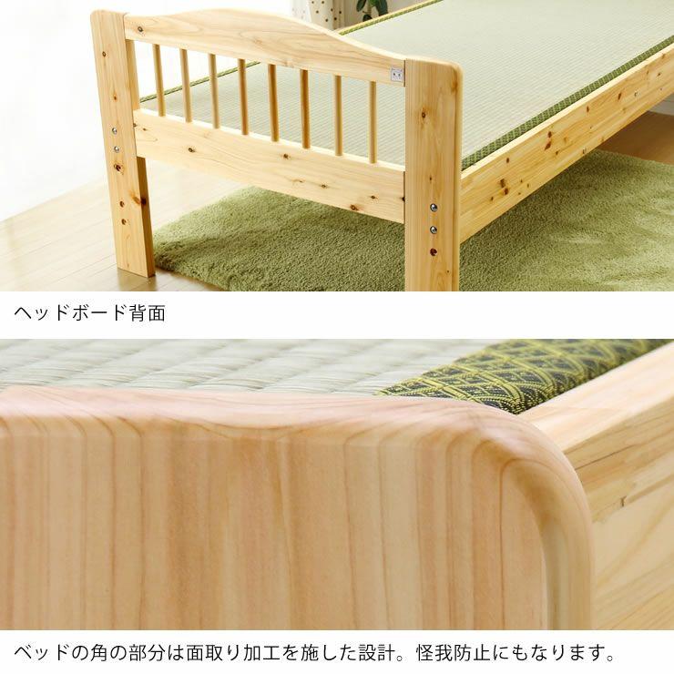 ひのき材の木製畳ベッドシングルサイズたたみ付_詳細14