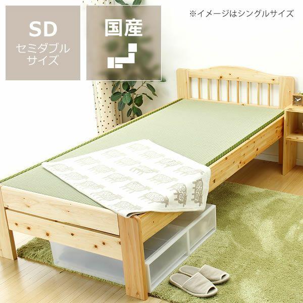 ひのき材の木製畳ベッドセミダブルサイズたたみ付_詳細01
