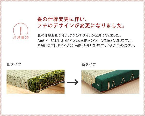 ひのき材の木製畳ベッドセミダブルサイズたたみ付_詳細02