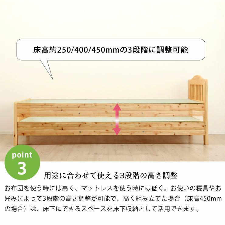 ひのき材の木製畳ベッドセミダブルサイズたたみ付_詳細09