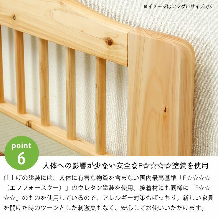ひのき材の木製畳ベッドセミダブルサイズたたみ付_詳細13
