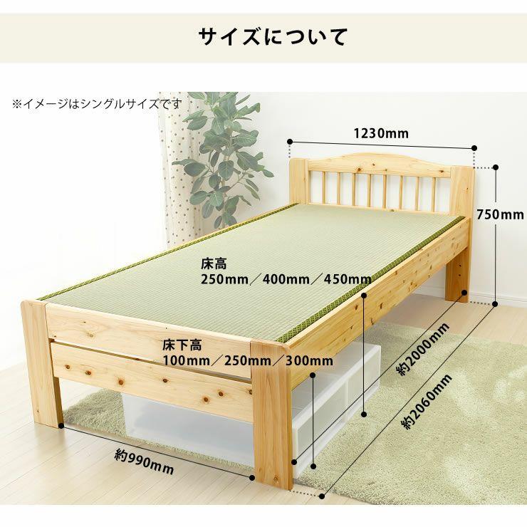 ひのき材の木製畳ベッドセミダブルサイズたたみ付_詳細15