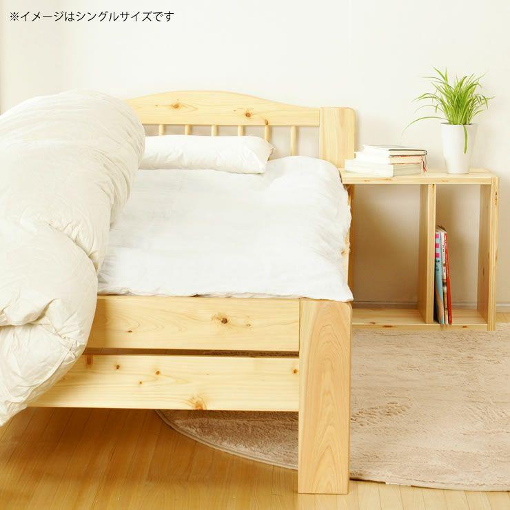 ひのき材の木製畳ベッドダブルサイズたたみ付_詳細03