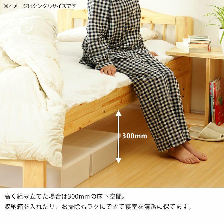 ひのき材の木製畳ベッドダブルサイズたたみ付_詳細10