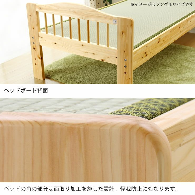 ひのき材の木製畳ベッドダブルサイズたたみ付_詳細14