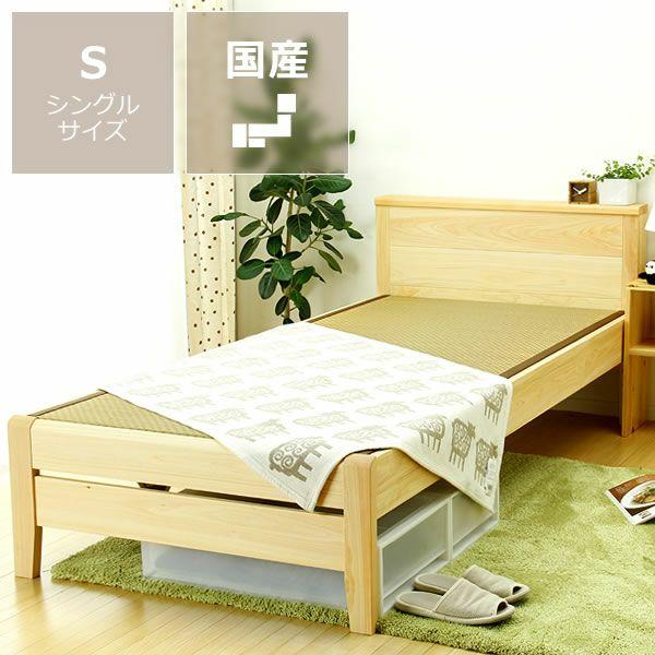 ひのき無垢材を贅沢に使用した木製畳ベッドシングルサイズ_詳細01