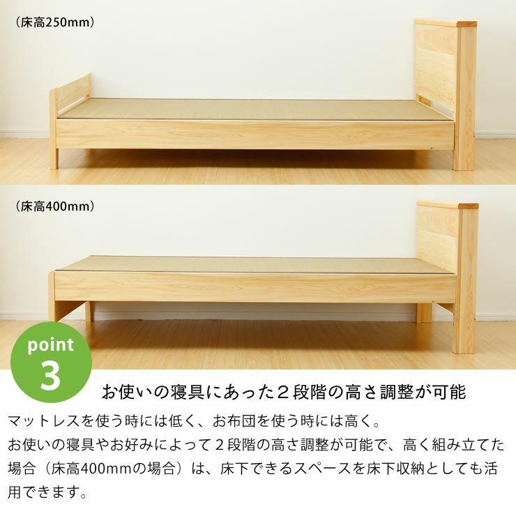 ひのき無垢材を贅沢に使用した木製畳ベッドシングルサイズ_詳細09