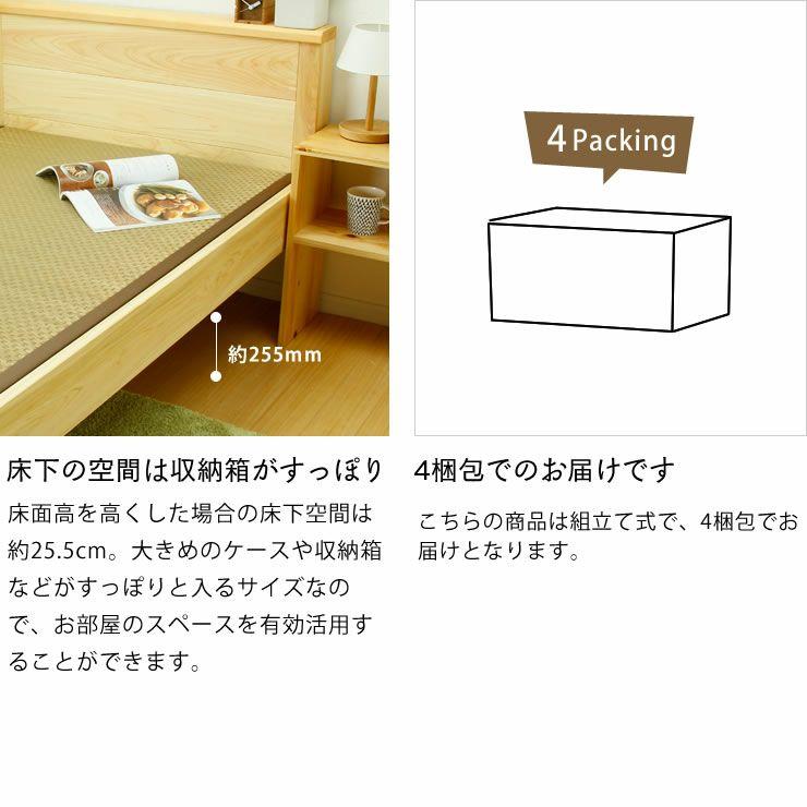 ひのき無垢材を贅沢に使用した木製畳ベッドシングルサイズ_詳細14