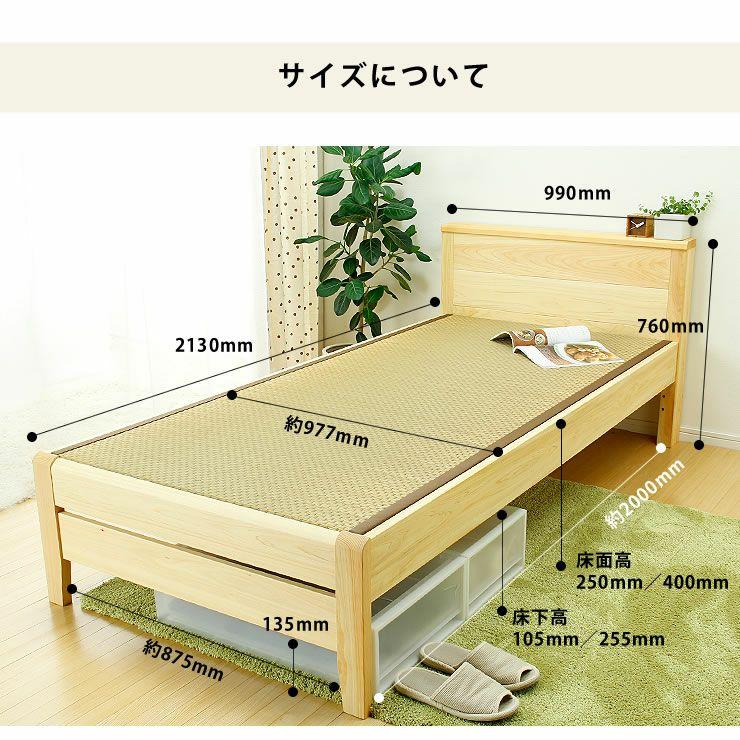 ひのき無垢材を贅沢に使用した木製畳ベッドシングルサイズ_詳細15