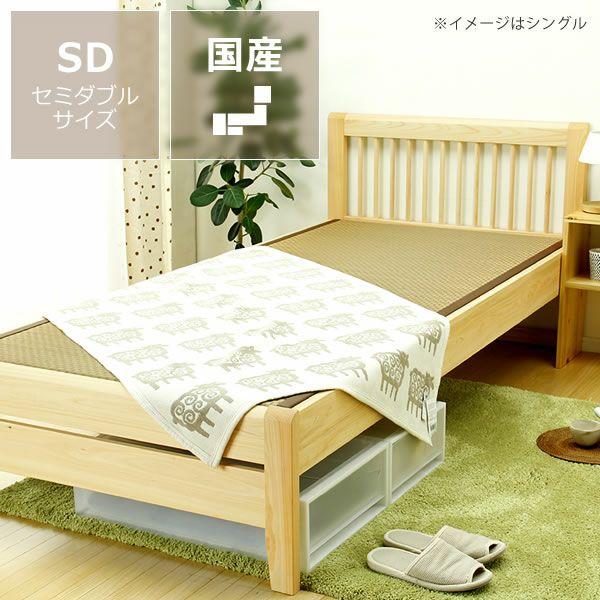 ひのき無垢材を贅沢に使用した木製畳ベッドセミダブルサイズ_詳細01