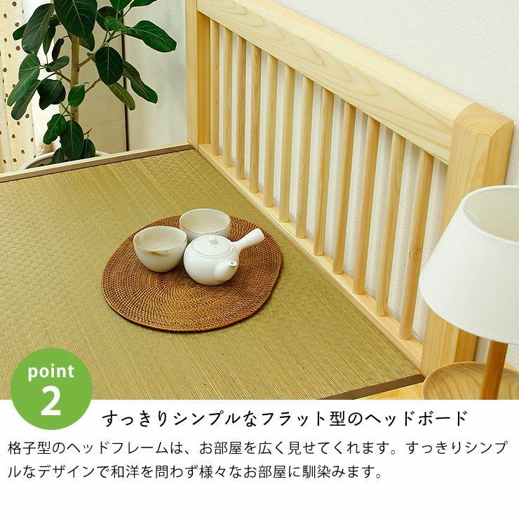 ひのき無垢材を贅沢に使用した木製畳ベッドセミダブルサイズ_詳細08