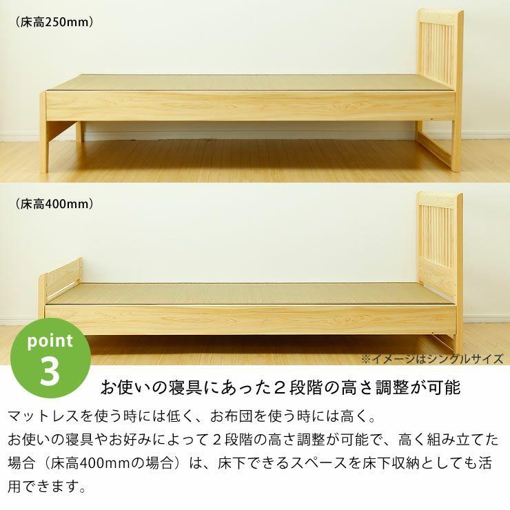 ひのき無垢材を贅沢に使用した木製畳ベッドセミダブルサイズ_詳細09