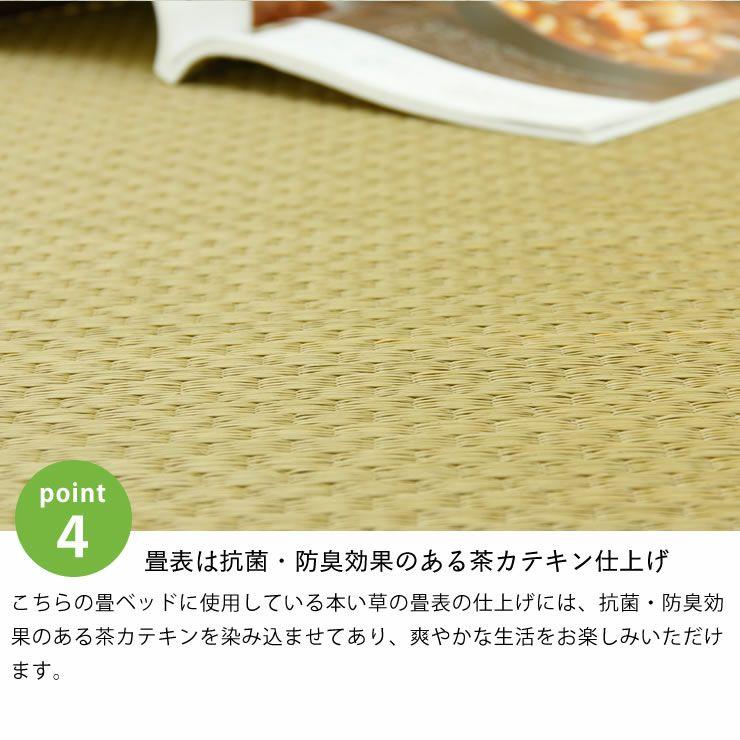 ひのき無垢材を贅沢に使用した木製畳ベッドセミダブルサイズ_詳細10