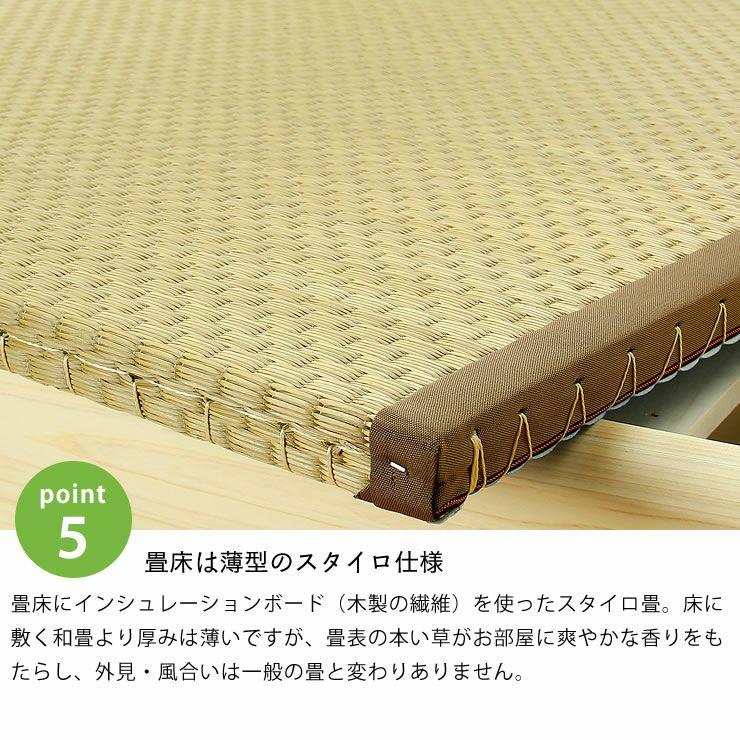 ひのき無垢材を贅沢に使用した木製畳ベッドセミダブルサイズ_詳細11