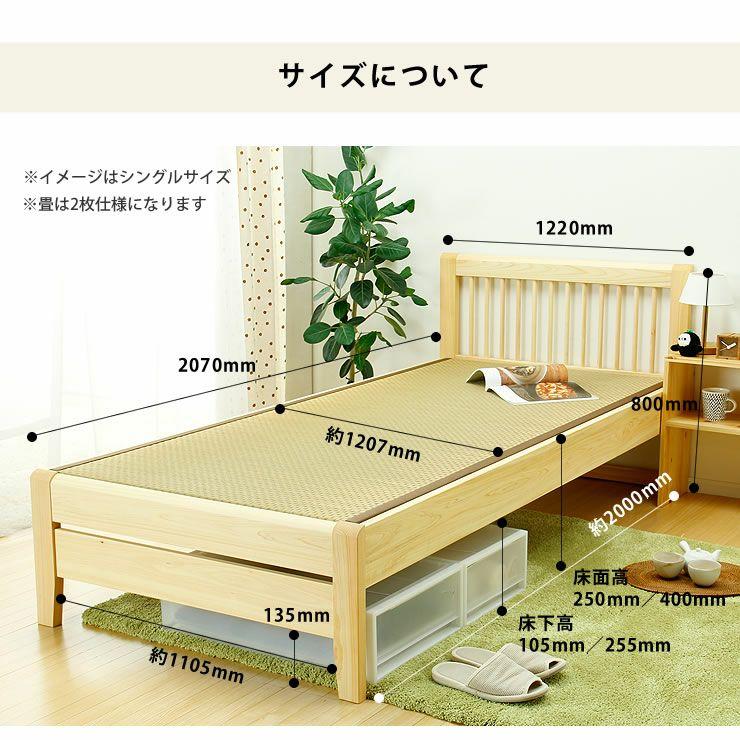 ひのき無垢材を贅沢に使用した木製畳ベッドセミダブルサイズ_詳細15