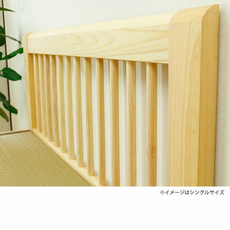 ひのき無垢材を贅沢に使用した木製畳ベッドセミダブルサイズ_詳細17