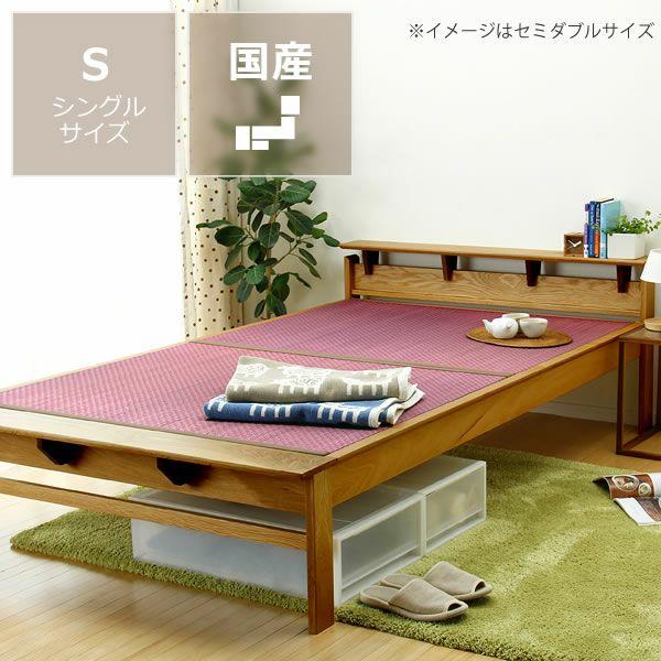 畳カラーが選べるオーク無垢材を使用した木製畳ベッドシングルサイズ_詳細01