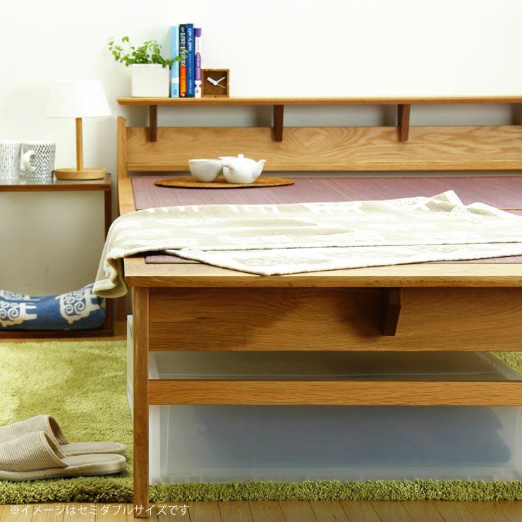 畳カラーが選べるオーク無垢材を使用した木製畳ベッドシングルサイズ_詳細02