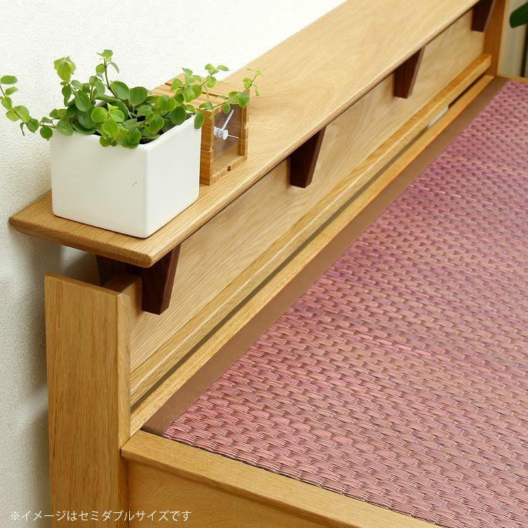 畳カラーが選べるオーク無垢材を使用した木製畳ベッドシングルサイズ_詳細03