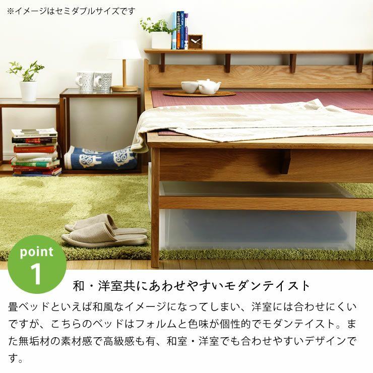 畳カラーが選べるオーク無垢材を使用した木製畳ベッドシングルサイズ_詳細06