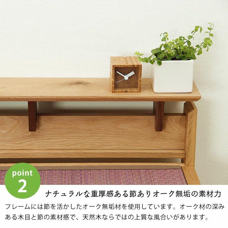 畳カラーが選べるオーク無垢材を使用した木製畳ベッドシングルサイズ_詳細08