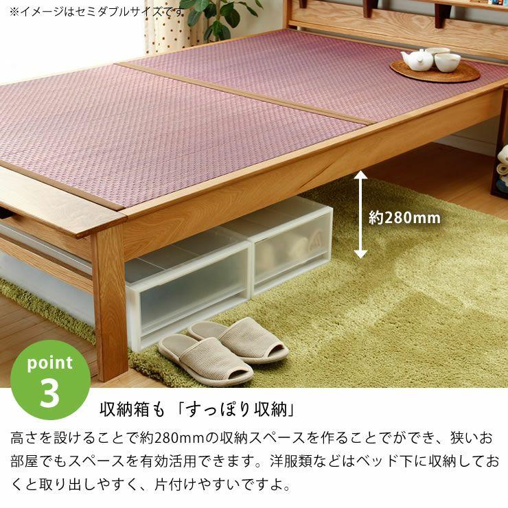 畳カラーが選べるオーク無垢材を使用した木製畳ベッドシングルサイズ_詳細09