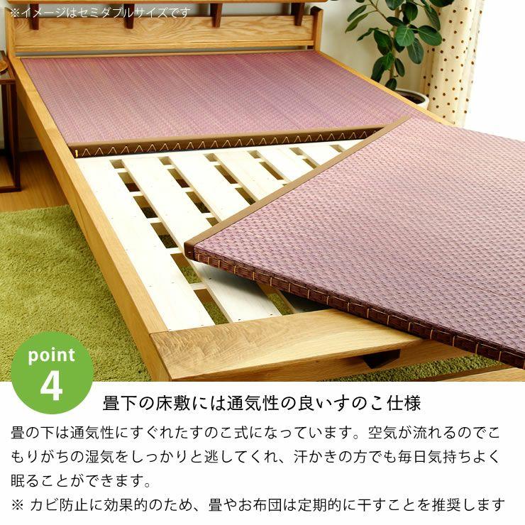 畳カラーが選べるオーク無垢材を使用した木製畳ベッドシングルサイズ_詳細10