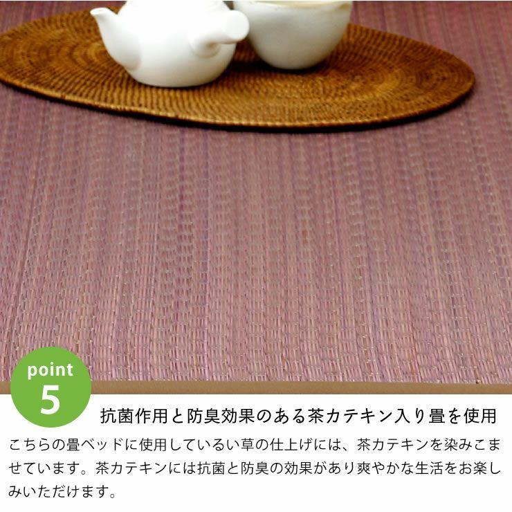 畳カラーが選べるオーク無垢材を使用した木製畳ベッドシングルサイズ_詳細11