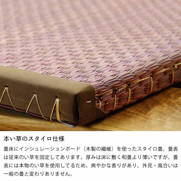 畳カラーが選べるオーク無垢材を使用した木製畳ベッドシングルサイズ_詳細12