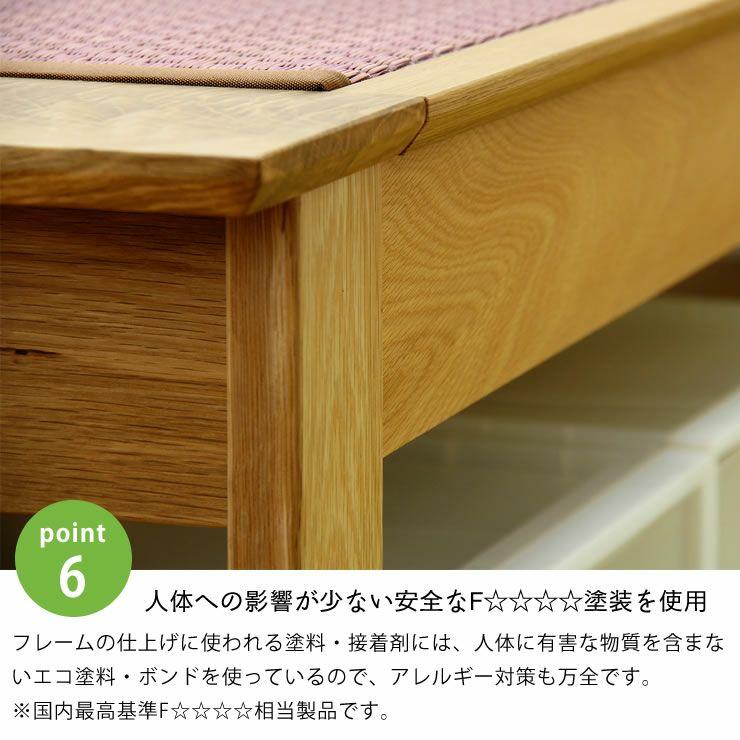 畳カラーが選べるオーク無垢材を使用した木製畳ベッドシングルサイズ_詳細13