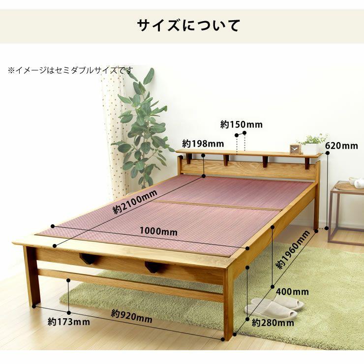 畳カラーが選べるオーク無垢材を使用した木製畳ベッドシングルサイズ_詳細15