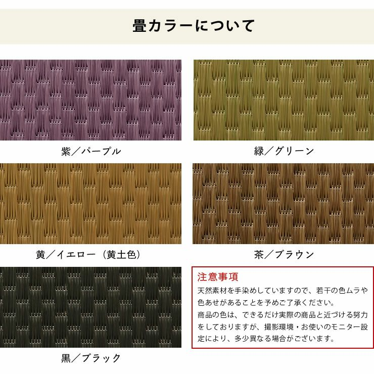 畳カラーが選べるオーク無垢材を使用した木製畳ベッドシングルサイズ_詳細16