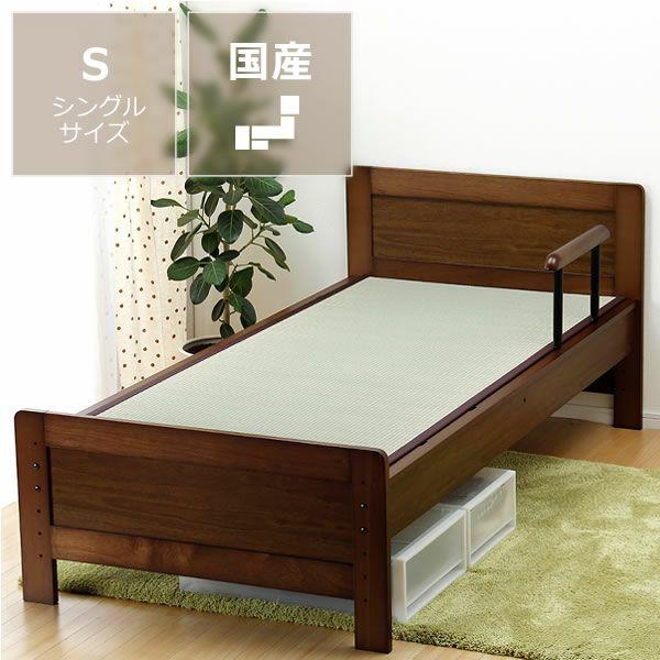 木製畳ベッド手すり付きシングルサイズ_詳細01