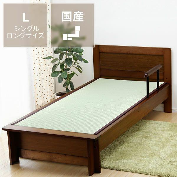 年配の方にも使いやすい木製畳ベッド(手すり付き)シングルロングサイズ_詳細01