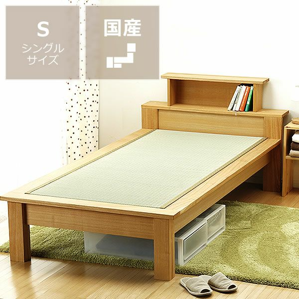 無垢材をぜいたくに使った木製畳ベッド(宮付き)シングルサイズ_詳細01