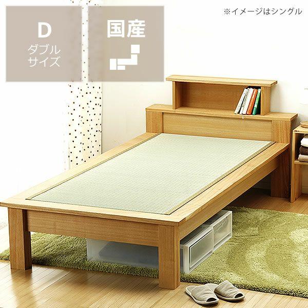 無垢材をぜいたくに使った木製畳ベッド(宮付き)ダブルサイズ_詳細01