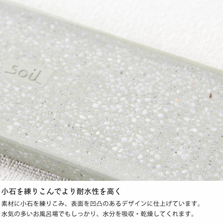 soil(ソイル)ディスペンサートレー(1枚)_詳細05