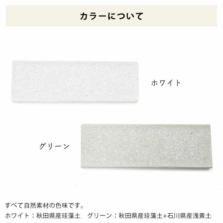 soil(ソイル)ディスペンサートレー(1枚)_詳細09
