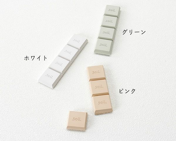 soil(ソイル)ドライングブロック(1枚)_詳細02