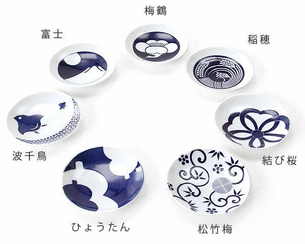KIHARA(キハラ)KOMON豆皿(1枚)_詳細02