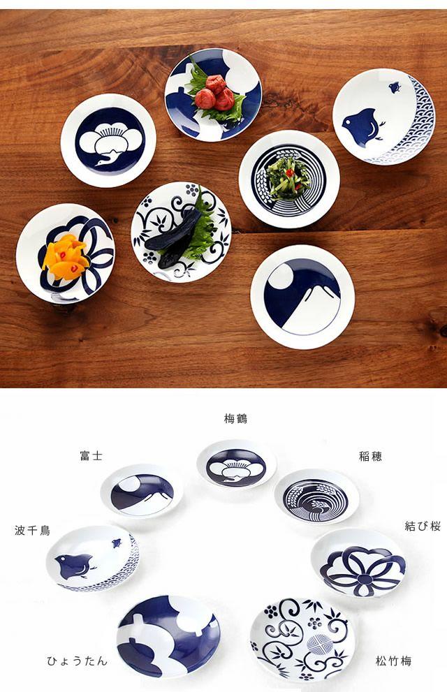KIHARA(キハラ)KOMON豆皿(1枚)_詳細05