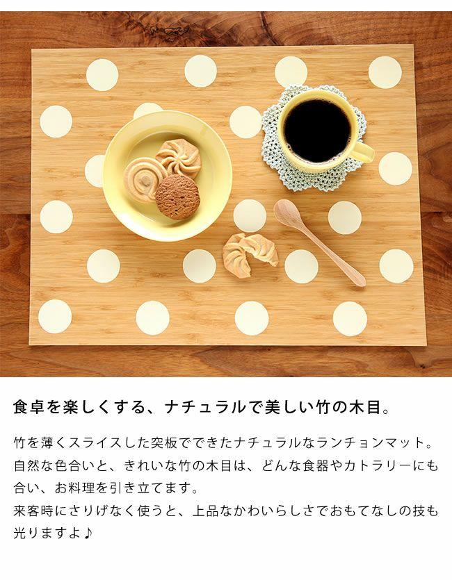 TEORI(テオリ)ランチョンマットPLACE MAT ドット柄(1枚)_詳細05