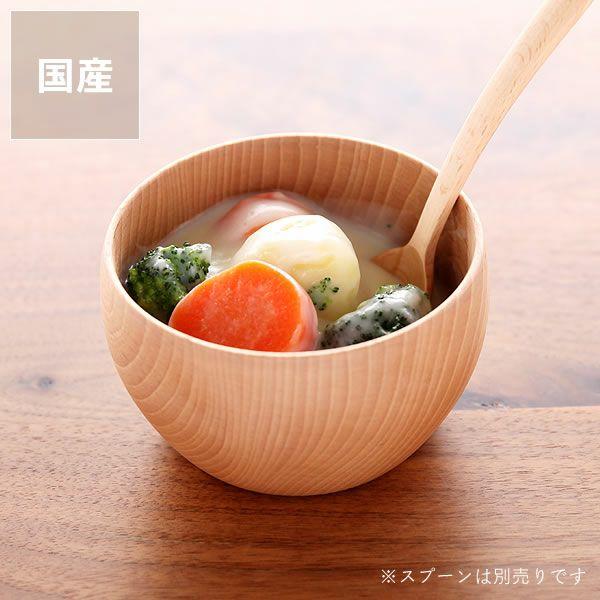 Rasen(ラセン)木の器スープボウル(1枚)_詳細01